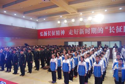 缅怀先烈 不忘初心 走好新的长征路《中国工农红军长征胜利八十周年》纪念邮票在信阳首发