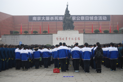 信阳市2016年南京大屠杀死难者国家公祭日悼念活动在鄂豫皖革命纪念馆举行
