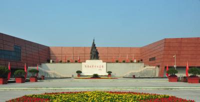 我市宣传思想文化工作再结硕果 鄂豫皖革命纪念馆被命名为全国爱国主义教育示范基地