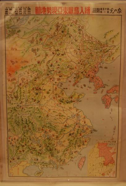 日军侵华时期绘制我国资源图