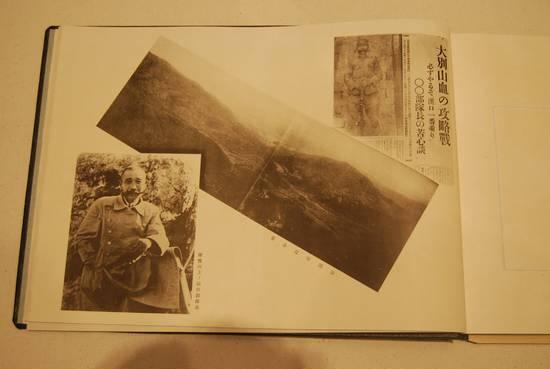 日军侵华写真集